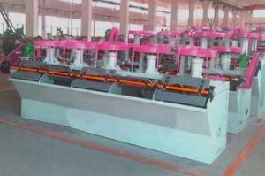 Пневмомеханическая флотационная машина серии BF